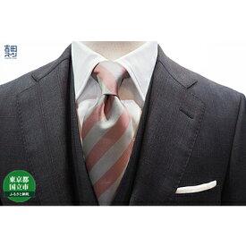 【ふるさと納税】吉田スーツがお仕立てする「高級生地ベーシックスーツ」 【ファッション】