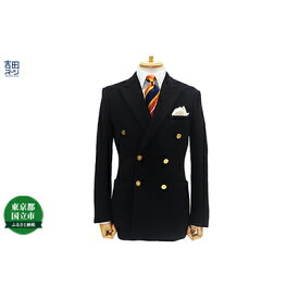 【ふるさと納税】吉田スーツがお仕立てする「オーダージャケット」 【ファッション】