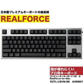 【ふるさと納税】東プレ コンピューターキーボードUS O Realforce for Mac (型式:R2TL-USVM-BK AHDM01)※着日指定送不可