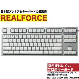 【ふるさと納税】東プレ コンピューターキーボードUS R Realforce for Mac (型式:R2TLSA-US3M-WH AHDM04)※着日指定送不可