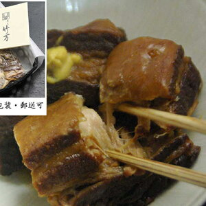 【ふるさと納税】じっくり3日間かけて仕上げた大和豚の角煮「弦斎角煮」 【肉の加工品・豚肉】