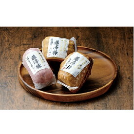 【ふるさと納税】【タカギフーズ】藤澤豚のハム・ソーセージ ブロックセット 【ハム・お肉・ソーセージ】