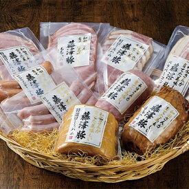 【ふるさと納税】【タカギフーズ】藤澤豚のハム・ソーセージ 贅沢三昧セット 【ハム・お肉・ソーセージ】