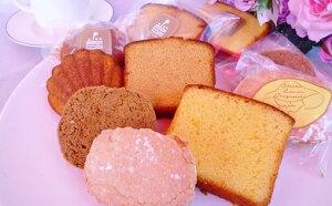 小田原の無農薬レモン・みかん・オレンジを加えた焼き菓子