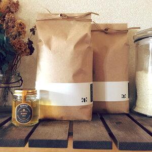 【ふるさと納税】新米 れんげ米 キヌヒカリ 特別栽培&季節のはちみつセット