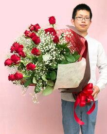 【ふるさと納税】《記念日に届くお花シリーズ》赤バラの花束 21本「あなただけに尽くします」