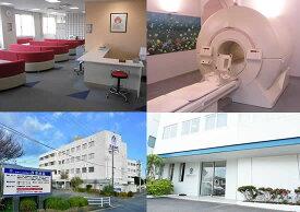 【ふるさと納税】西湘病院 メンズ人間ドック+脳ドックコース 【 神奈川県 小田原市 】