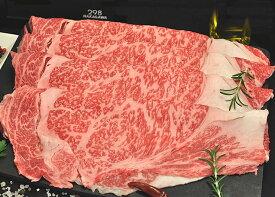 【ふるさと納税】幻の相州黒毛和牛 うす切り肉500g×4 パック 計2.0kg【 牛肉 神奈川県 小田原市 】