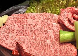 【ふるさと納税】幻の相州黒毛和牛 焼肉用500g×4パック 計2kg (霜降り1kg赤身1kg)【 牛肉 神奈川県 小田原市 】