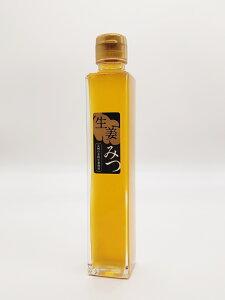 【ふるさと納税】フルーツ漬け蜂蜜2本セット(梅みつ&生姜みつ)