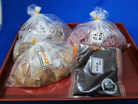 【ふるさと納税】昔ながらの塩だけで漬込んだ無添加・無着色の梅干1.2kg
