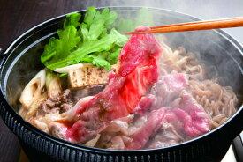 【ふるさと納税】足柄牛 すき焼き用・焼肉用 カタスライス 3kg
