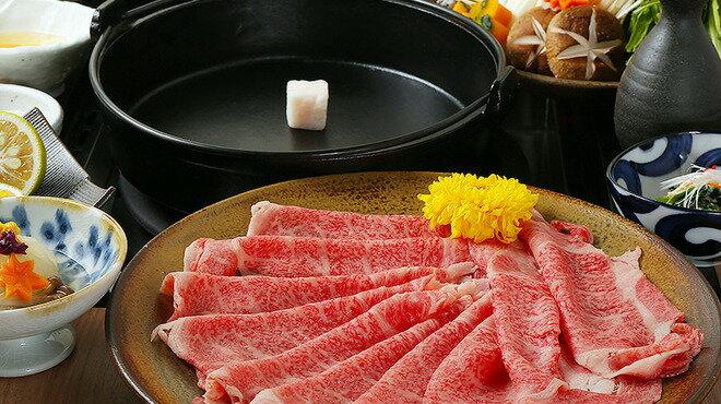 【ふるさと納税】小田原中川食肉お薦めかながわブランド相州牛ロースすきやき用900g
