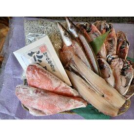 【ふるさと納税】茅ヶ崎しらす・干物贅沢セット 【しらす・魚貝類・干物・アジ】