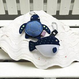 【ふるさと納税】マスクホルダー2点セット(カメ&フグセット) 【雑貨・日用品・ファッション】