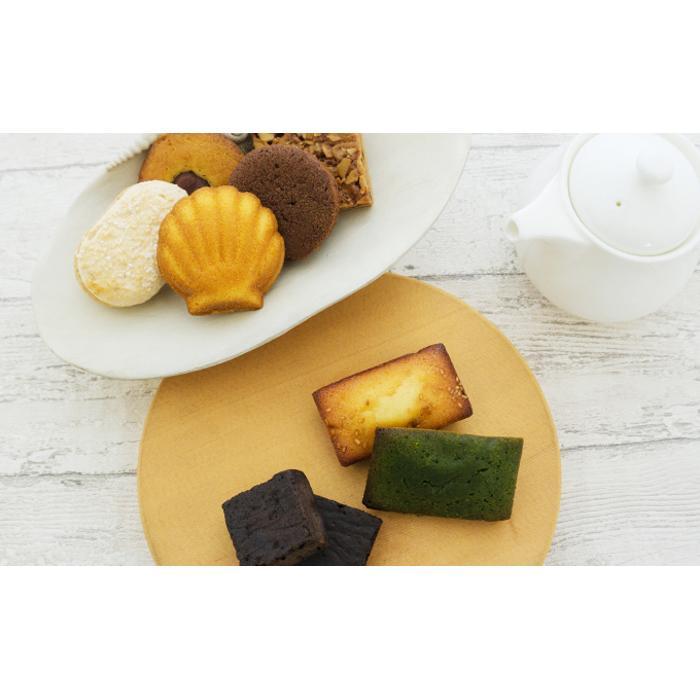 【ふるさと納税】ラ・マーレ・ド・チャヤ焼菓子詰合せ15個入り