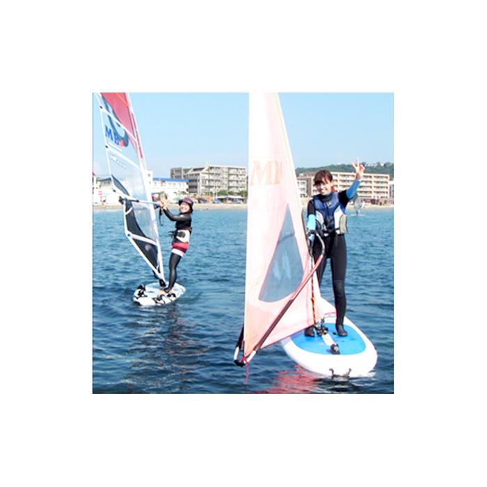 【ふるさと納税】ウインドサーフィン体験スクール