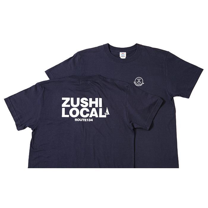 【ふるさと納税】逗子オリジナルTシャツ (ZUSHI LOCAL)