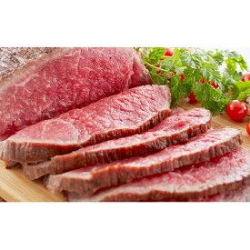 【ふるさと納税】葉山牛究極ローストビーフ 【肉・加工品・赤身霜降り肉】