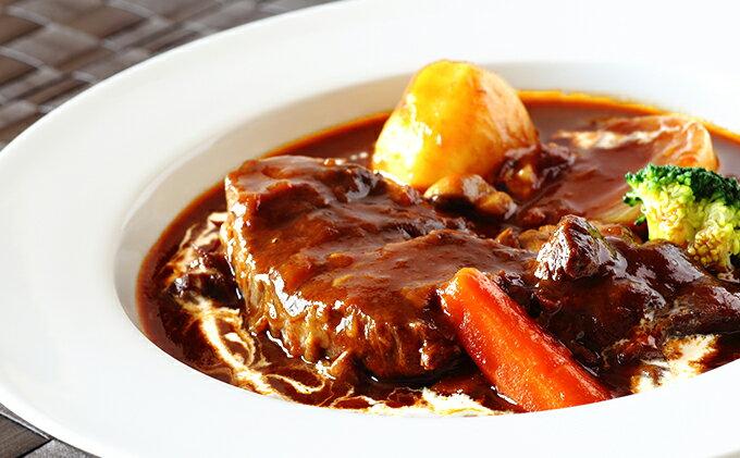 【ふるさと納税】高級ブランド黒毛和牛で作ったお肉屋さんの贅沢ビーフシチュー 【惣菜/加工食品】