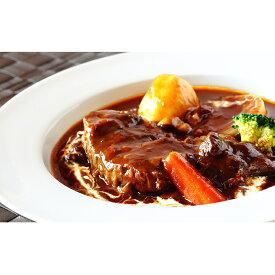 【ふるさと納税】高級ブランド黒毛和牛で作ったお肉屋さんの贅沢ビーフシチュー 【惣菜/牛肉】