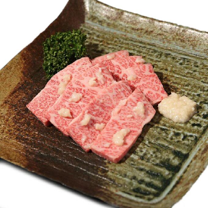 【ふるさと納税】湘南ブランド黒毛和牛のハラミ(インサイド)塩麹漬け(自家製加工) 【牛肉/焼肉/A4・A5等級】