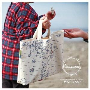 【ふるさと納税】【MAP SAC】 around ZUSHI キッズ・レッスントート&ワッペン 【ファッション・カバン・バッグ】