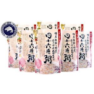 【ふるさと納税】TAC21 国産穀類・野菜・海藻の46種粥セット 【惣菜】