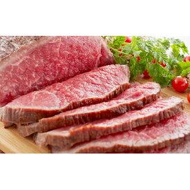 【ふるさと納税】【冨士屋牛肉店】最高級黒毛和牛の究極ローストビーフ 【肉の加工品・牛肉・お肉】