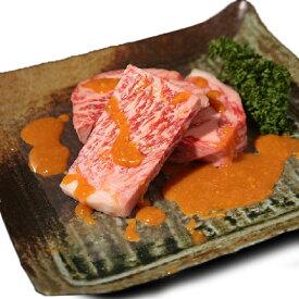 【ふるさと納税】【冨士屋牛肉店】老舗牛肉店がお届けするA5極上サーロイン味噌漬け 約1kg(自家製加工) 【牛肉・サーロイン・お肉・ステーキ】