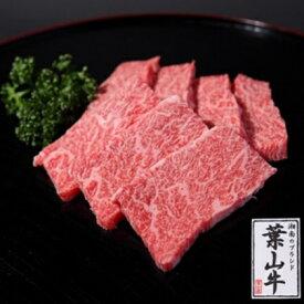 【ふるさと納税】冨士屋牛肉店がお届けする【葉山牛】特上ロース肉焼肉用500g 【お肉・牛肉・焼肉・バーベキュー・ロース肉・焼肉用・ロース】