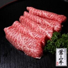 【ふるさと納税】冨士屋牛肉店がお届けする【葉山牛】特上赤身肉すき焼500g 【お肉・牛肉・すき焼き・赤身肉すき焼】