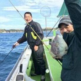 【ふるさと納税】2-45《つり船丸十丸》カワハギ釣り乗船券