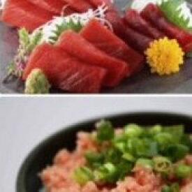 【ふるさと納税】10-26湊魚問屋特選目鉢鮪満足セット 4回分
