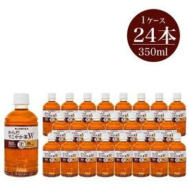 【ふるさと納税】お茶 からだすこやか茶W 350ml×24本セット5826-0055 【 ペットボトル 血糖値 脂肪 トクホ 特保 健康 神奈川県 海老名市 】