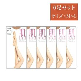 【ふるさと納税】ATSUGI 【肌】 6足セット ( サイズ:M〜L )5826-0139