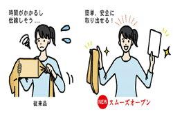 【ふるさと納税】ASTIGU【肌】6足セット(サイズ:M〜L)5826-0139