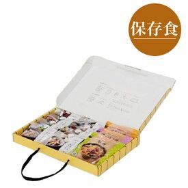 【ふるさと納税】杉田エース非常食・保存食 IZAMESHIキャリーボックスデリドン5826-0199