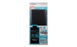 【ふるさと納税】10,000mAバッテリーOWL-LPB10005-BK5826-0260