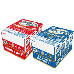 【ふるさと納税】雪印メグミルクドリンクヨーグルト2箱詰合せ5826-0137