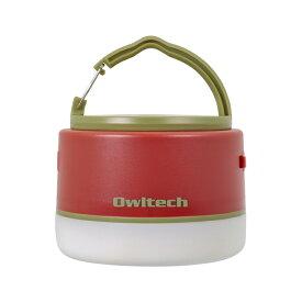 【ふるさと納税】Owltech(オウルテック) 大容量モバイルバッテリー搭載 LEDキャンピングランタン 6700mAh USB Type-A × 1ポート出力 OWL-LPB6701LA-RE【アウトドア キャンプ ランプ ライト 神奈川県 海老名市】
