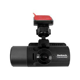 【ふるさと納税】車の前後・車内の3カメラ同時録画 夜間に強い高画質ドライブレコーダー OWL-DR803FG-3C 【 ドラレコ 神奈川県 海老名市 】