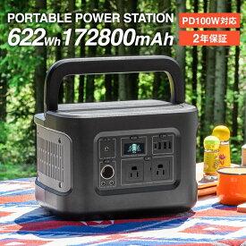 【ふるさと納税】Owltech(オウルテック) 非常時やアウトドアで電源が使える ポータブル電源 622Wh(172,800mAh) OWL-LPBL172801-BK 【充電器 アウトドア キャンプ 神奈川県海老名市】