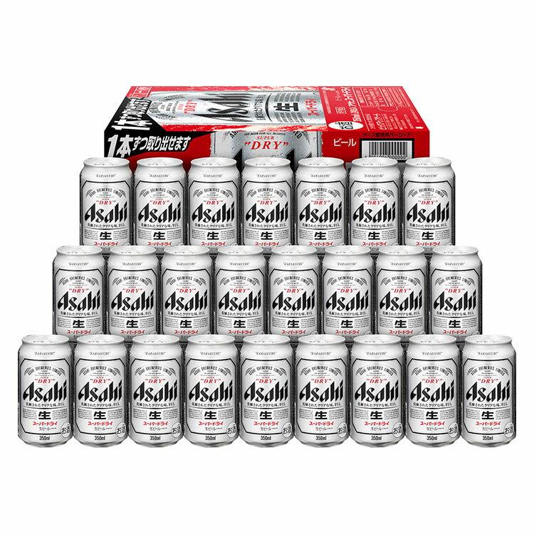 【ふるさと納税】ビール アサヒ スーパードライ Superdry 350ml×24缶 1ケース