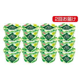 【ふるさと納税】アロエヨーグルト1セット 12個入り×2回お届け 【定期便・乳製品・ヨーグルト】