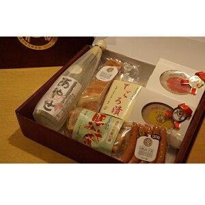 【ふるさと納税】あやせ名産品ギフトボックス 50 【お肉・お菓子・焼菓子・チョコレート・お酒・日本酒・本醸造酒】