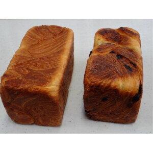 【ふるさと納税】デニッシュパン2本セット(スイート・ラムレーズン) 【パン・食パン・デニッシュパン・菓子パン】