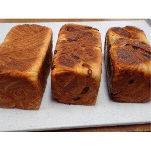 【ふるさと納税】デニッシュパン3本セット(スイート・大納言・ラムレーズン) 【パン・食パン・デニッシュパン・菓子パン】