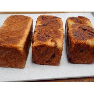 【ふるさと納税】デニッシュパン3本セット(ロイヤル、大納言、ラムレーズン) 【パン・食パン・デニッシュパン・菓子パン】