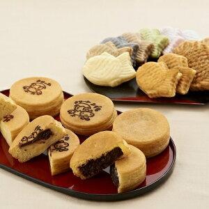【ふるさと納税】冷凍たいやき今川焼全種類セット 【お菓子・和菓子・スイーツ】